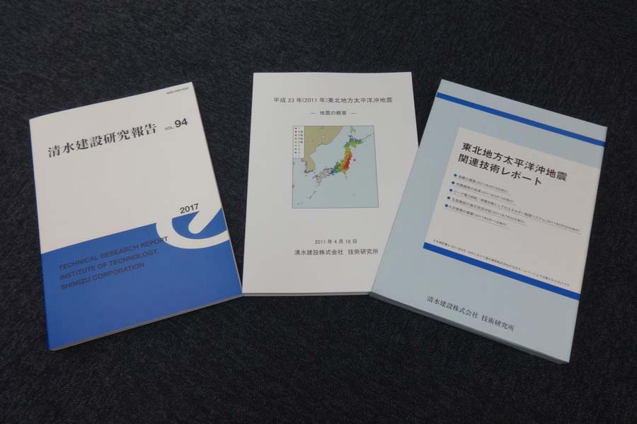 Various reports and publications