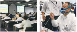 Special asbestos training (head office)