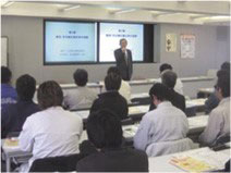 Training of Foremen and Health & Safety Officers Conducted at Kyushu Branch