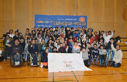 Participants in a sports event