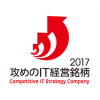 Competitive IT Strategy Company 2017