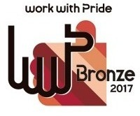 work with Pride PRIDE Index 2017 Report