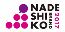 Chosen as a Nadeshiko Brand company