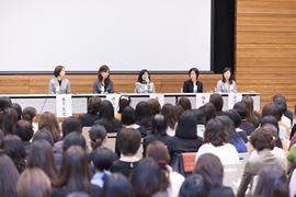 1st Forum on Promoting the Advancement of Women