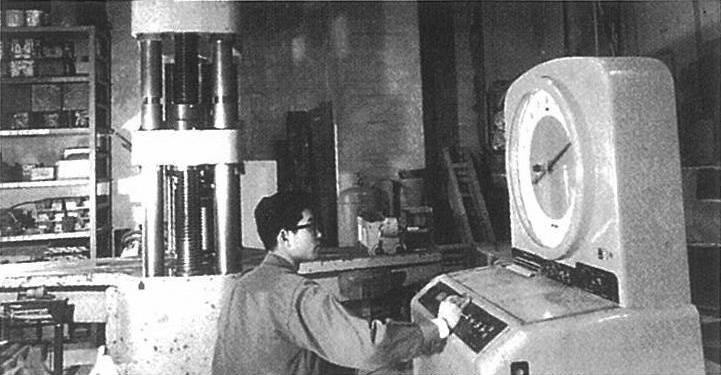 Basement laboratory of the head office (1960)