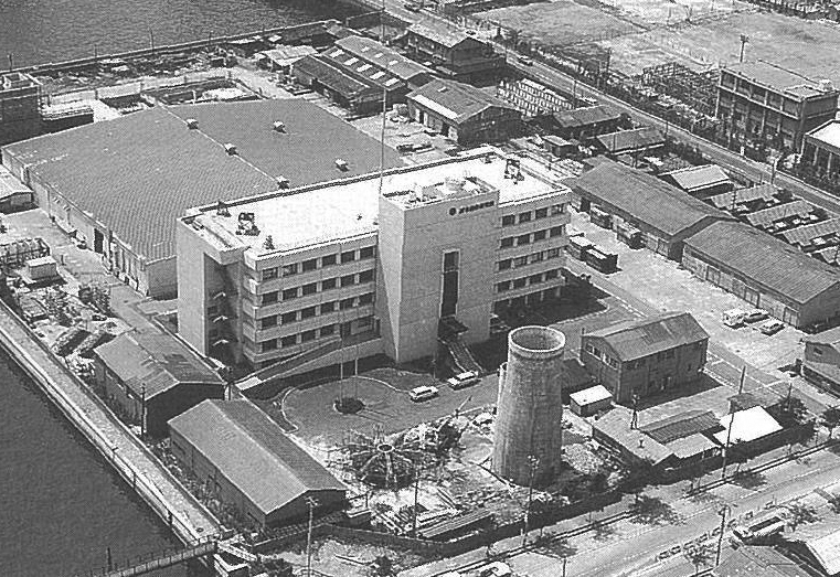Aerial view of Institute of Technology (1974)