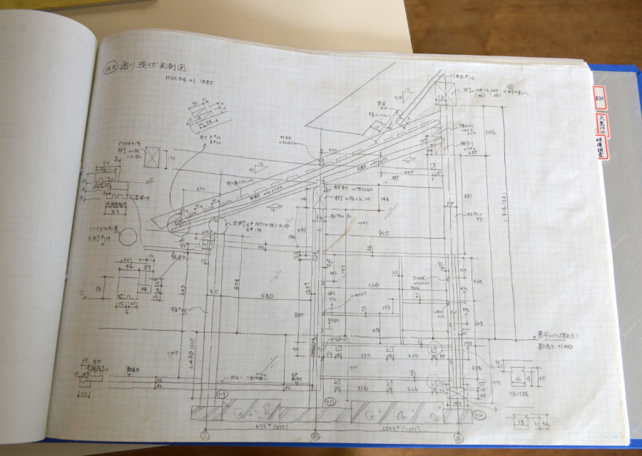 Handwritten diagram produced by Nakamura with the actual measurements of the dismantled components.