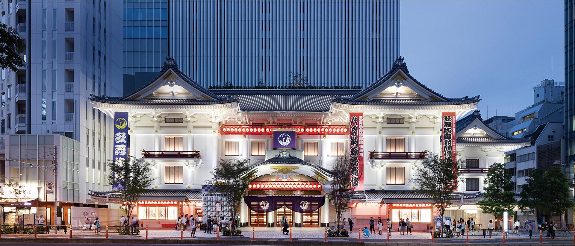Image result for kabukiza ginza