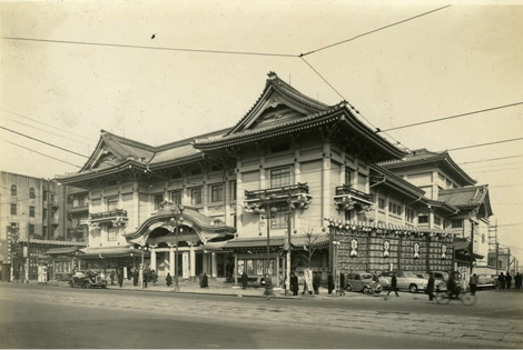 The fourth-generation Kabukiza, which was completed in 1950. It was designed by Isoya Yoshida and built by Shimizu Corporation.
